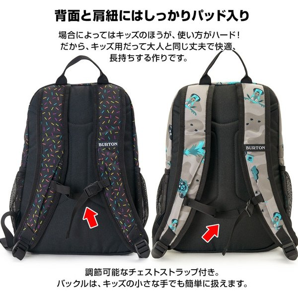 BURTON バートン YOUTH GROMLET PACK 15L|2m50cm|09