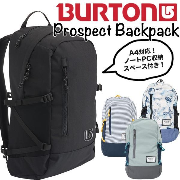 バートン リュック Prospect Pack PCバッグ 2m50cm