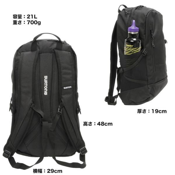 バートン リュック Prospect Pack PCバッグ 2m50cm 04