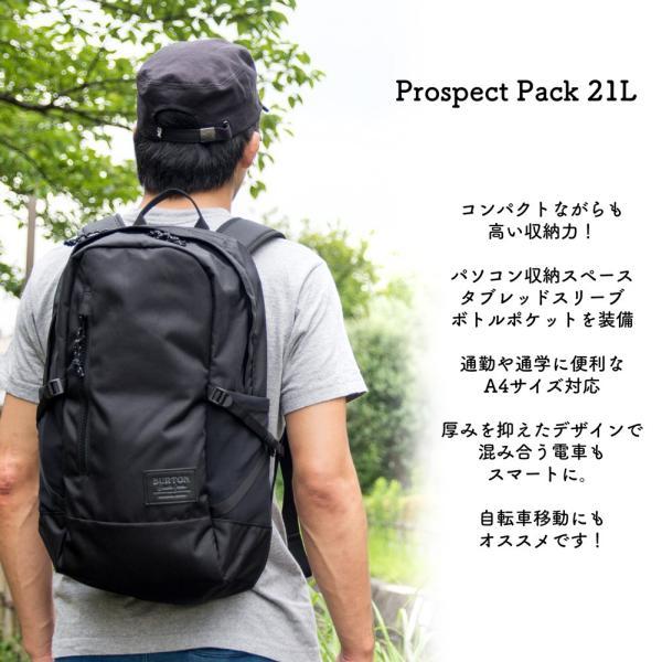 バートン リュック Prospect Pack|2m50cm|02