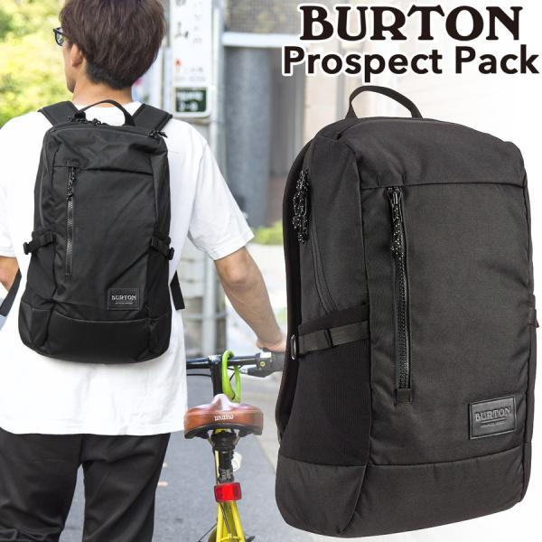 バートン リュック Prospect Pack 20リットル プロスペクト パック|2m50cm