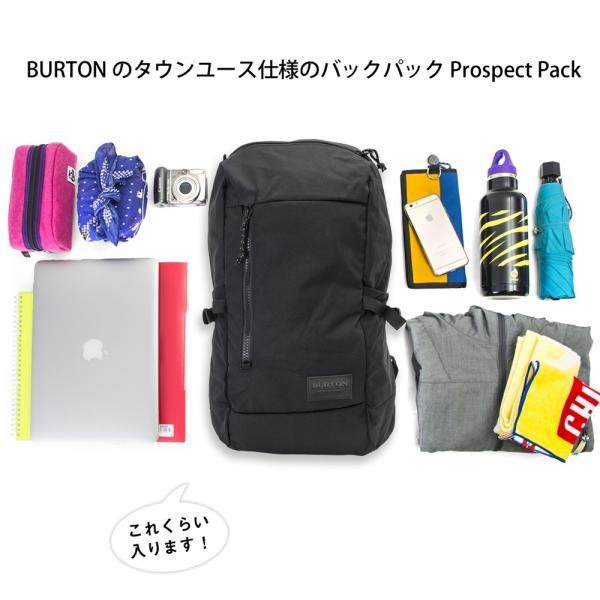 バートン リュック Prospect Pack 20リットル プロスペクト パック|2m50cm|04