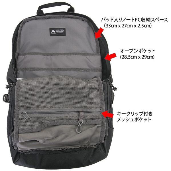 バートン リュック Prospect Pack 20リットル プロスペクト パック|2m50cm|05