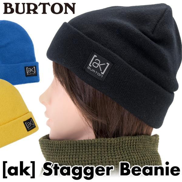 帽子 BURTON バートン [ak] STAGGER BEANIE ビーニー|2m50cm