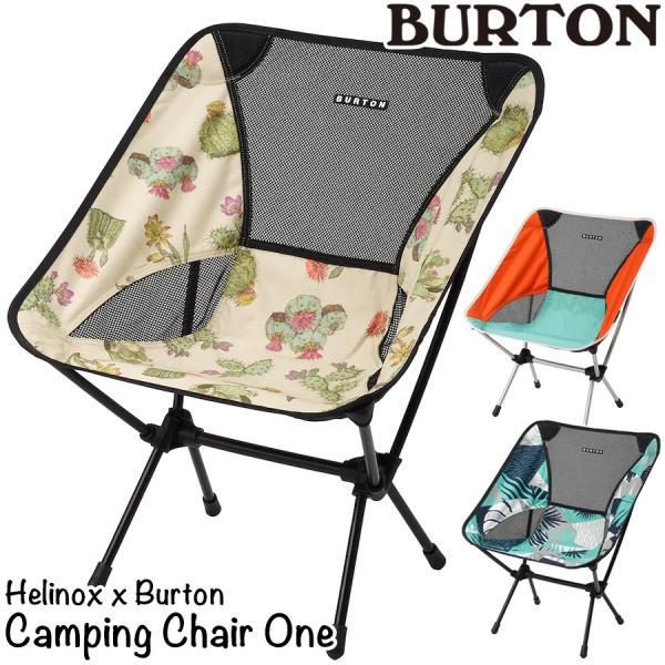 BURTON Helinox バートン ヘリノックス Chair One チェアワン|2m50cm