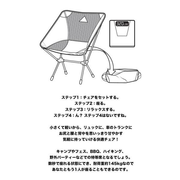 BURTON Helinox バートン ヘリノックス Chair One チェアワン|2m50cm|03