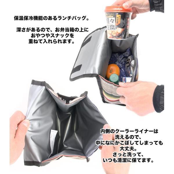 BURTON バートン Lunch Sack 保冷ランチバッグ|2m50cm|06