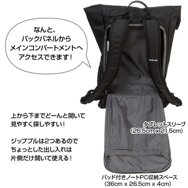 BURTON バートン リュック Export Pack 25L|2m50cm|07