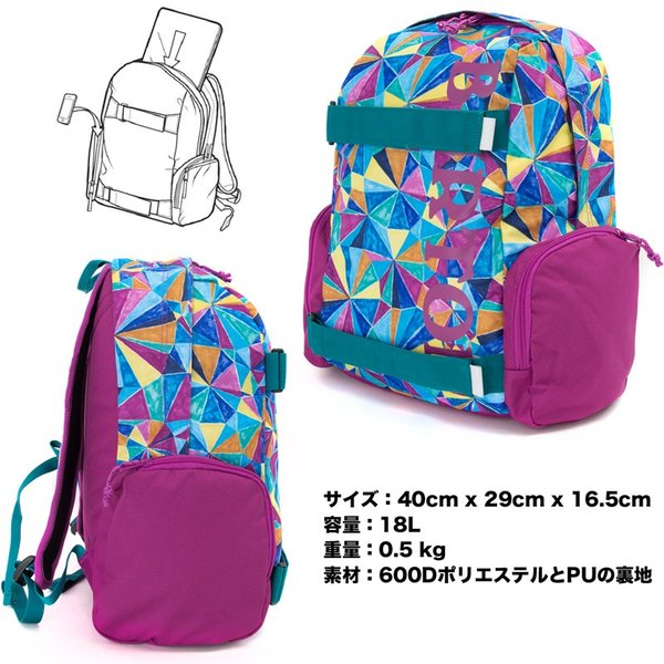 BURTON バートン YOUTH EMPHASIS PACK 18L|2m50cm|02