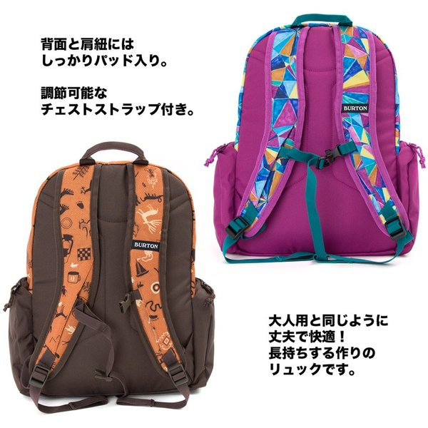 BURTON バートン YOUTH EMPHASIS PACK 18L|2m50cm|03