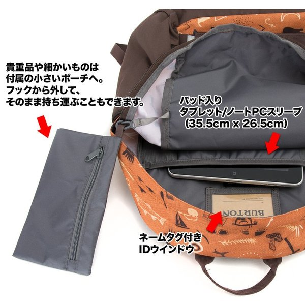 BURTON バートン YOUTH EMPHASIS PACK 18L|2m50cm|04