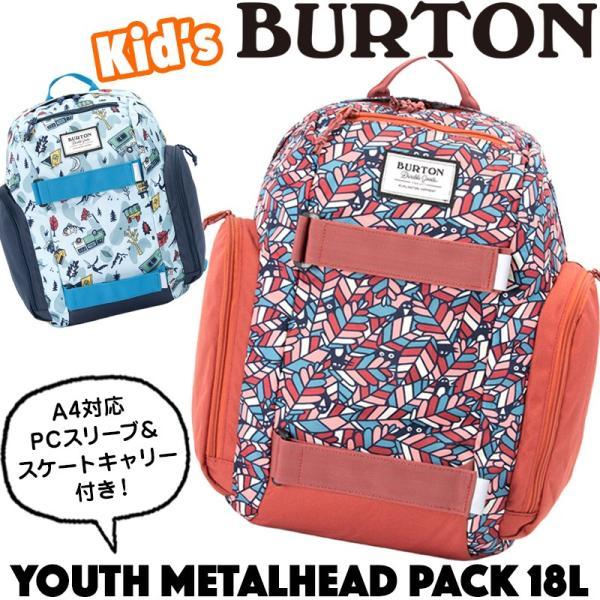 BURTON バートン YOUTH METALHEAD PACK 18L|2m50cm
