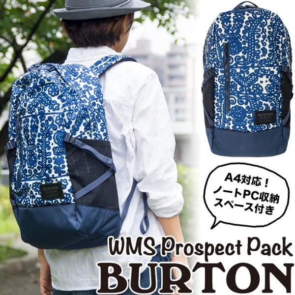 バートン リュック WMS Prospect Pack PCバッグ 21L|2m50cm