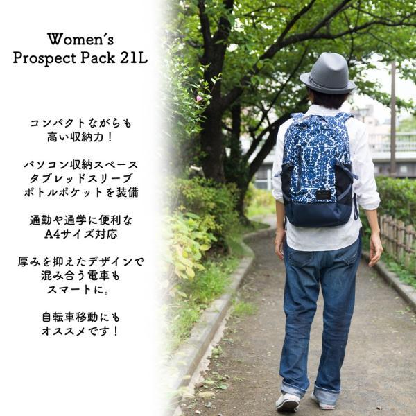 バートン リュック WMS Prospect Pack PCバッグ 21L|2m50cm|02