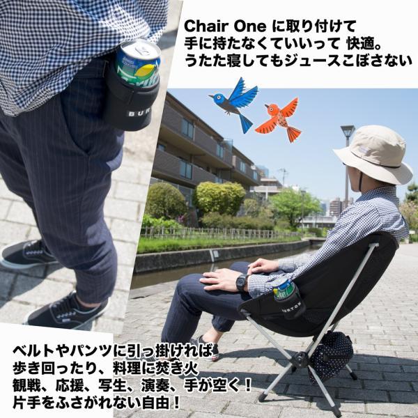 BURTON バートン Chair Koozie チェアクージー|2m50cm|04