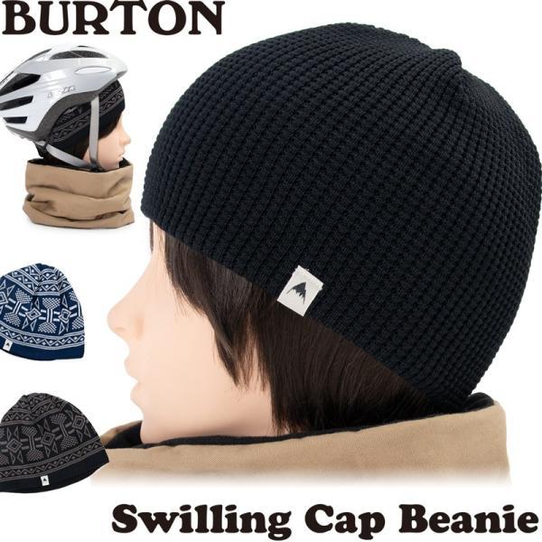 BURTON バートン Swilling Cap Beanie ニットキャップ|2m50cm
