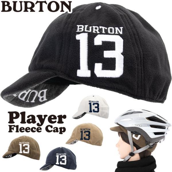 BURTON バートン Player Fleece Cap キャップ 2m50cm