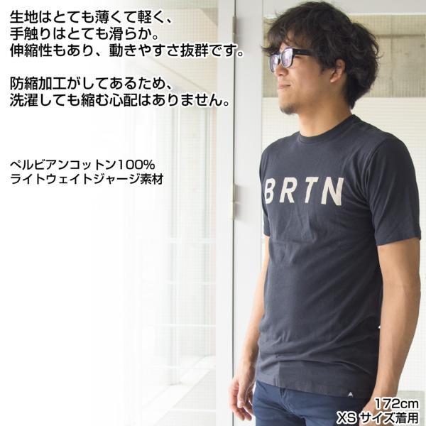 BURTON バートン Tシャツ BRTN Short Sleeve T Shirt|2m50cm|04