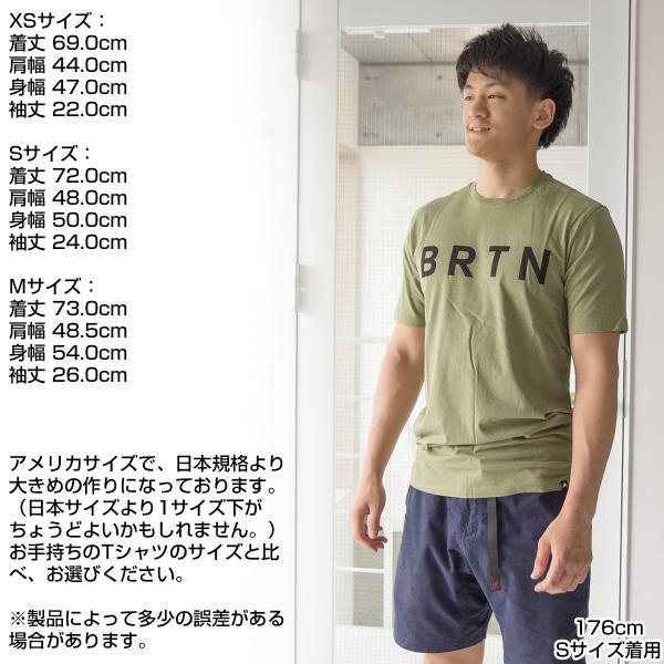 BURTON バートン Tシャツ BRTN Short Sleeve T Shirt|2m50cm|05