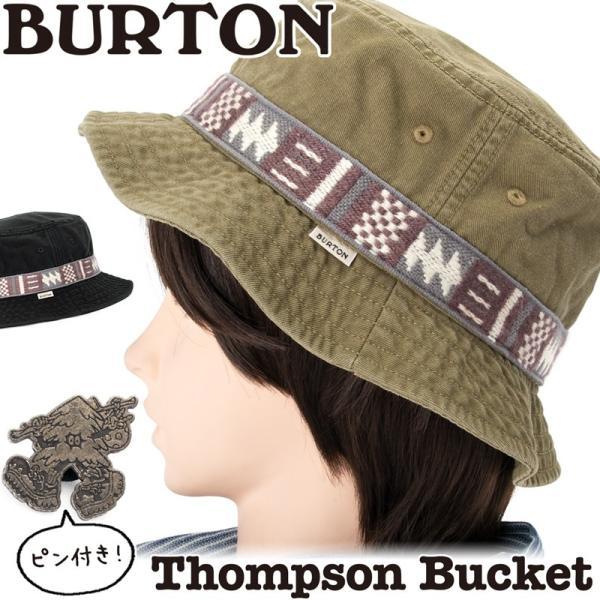 BURTON バートン Thompson Bucket トンプソン バケット ハット|2m50cm