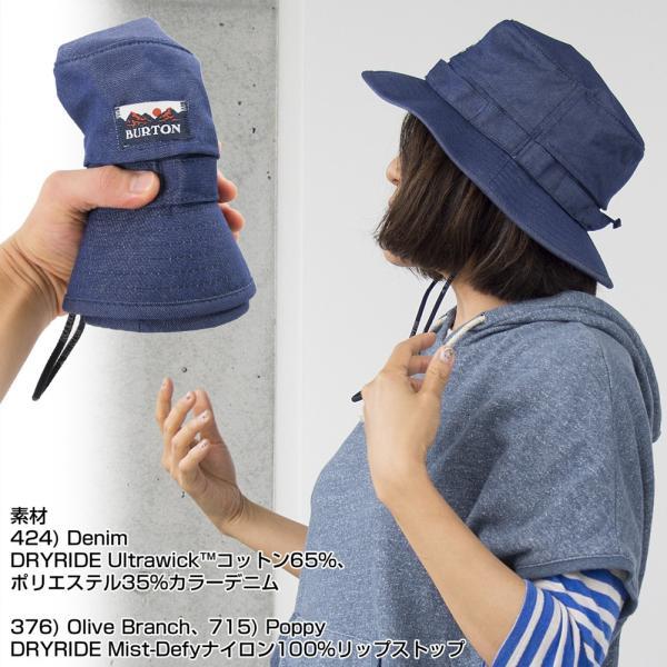 Burton バートン ハット Adventure Hat アドベンチャー ハット|2m50cm|04