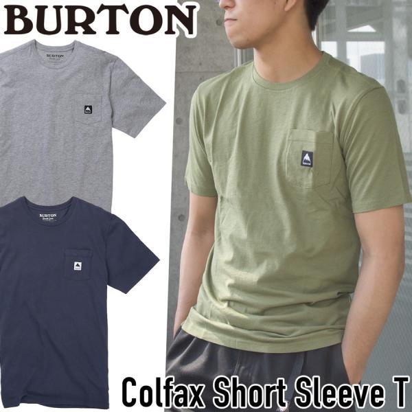 BURTON バートン Tシャツ Colfax Short Sleeve T Shirt|2m50cm