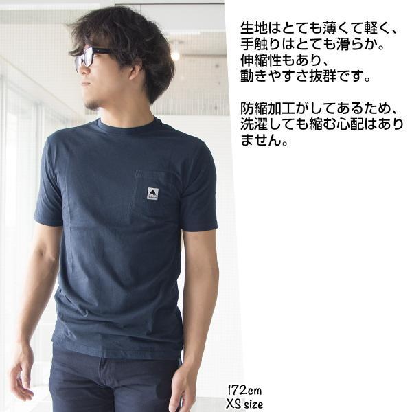 BURTON バートン Tシャツ Colfax Short Sleeve T Shirt|2m50cm|02