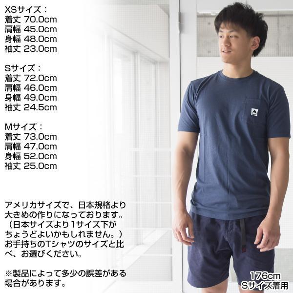 BURTON バートン Tシャツ Colfax Short Sleeve T Shirt|2m50cm|03