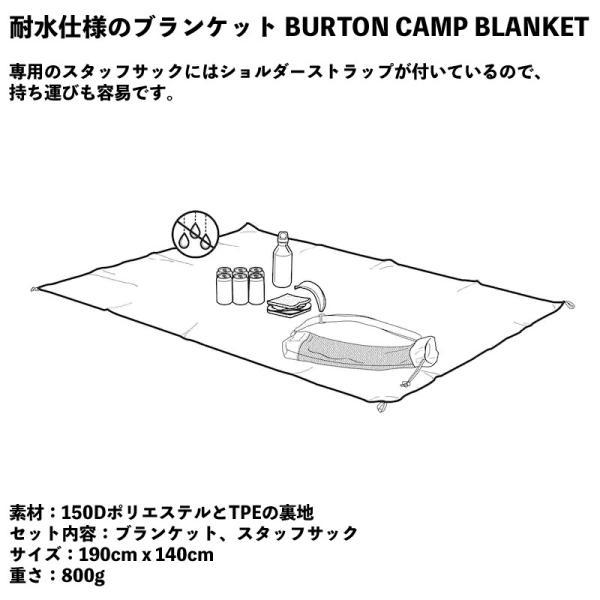 BURTON キャンプ ブランケット Camp Blanket|2m50cm|04
