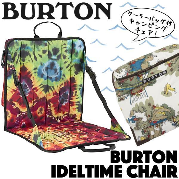 BURTON キャンピングチェア Ideltime Chair|2m50cm