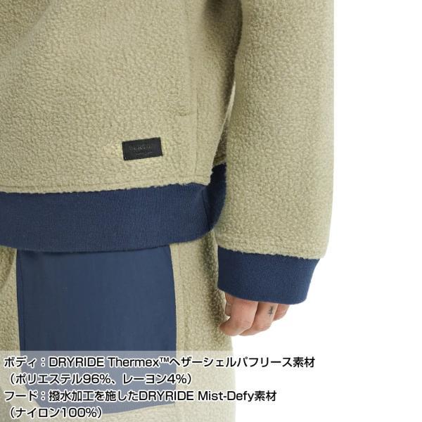 BURTON フリース Tribute Pullover Fleece|2m50cm|08