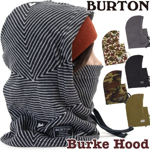 BURTON バートン フード付きネックウォーマー Burke Hood バーク フード 2m50cm
