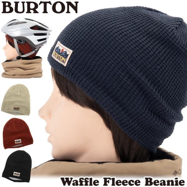 BURTON バートン Waffle Fleece Beanie ワッフル フリース ビーニー|2m50cm