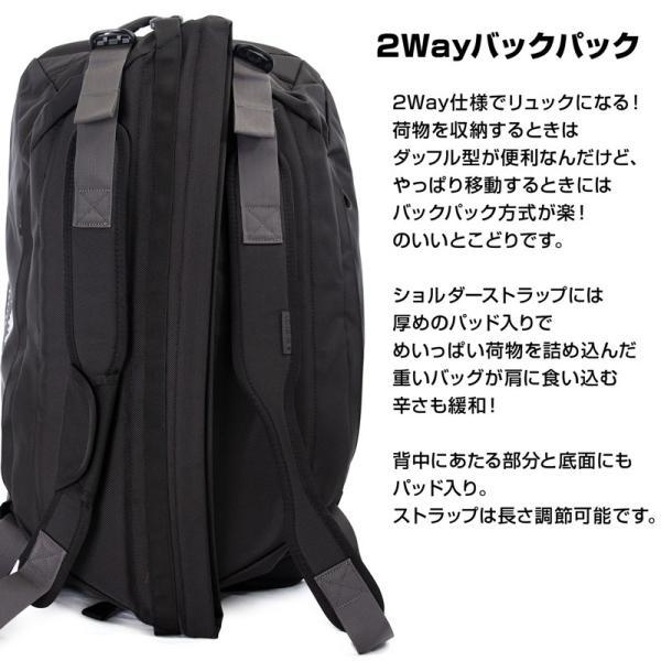 BURTON バートン ダッフルバッグ リュック Multipath Duffle Bag 60L+ 2m50cm 11