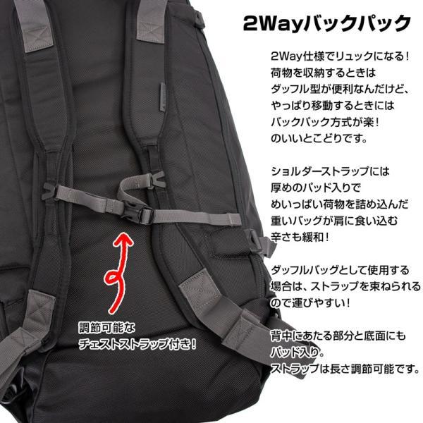 BURTON バートン ダッフルバッグ リュック Multipath Duffle Bag 90L|2m50cm|10