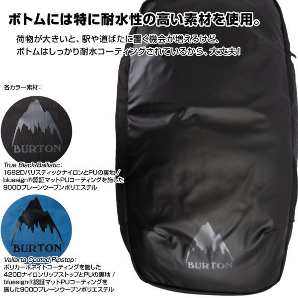 BURTON バートン ダッフルバッグ リュック Multipath Duffle Bag 90L|2m50cm|11