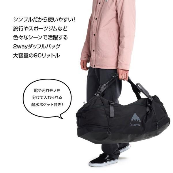 BURTON バートン ダッフルバッグ リュック Multipath Duffle Bag 90L|2m50cm|03