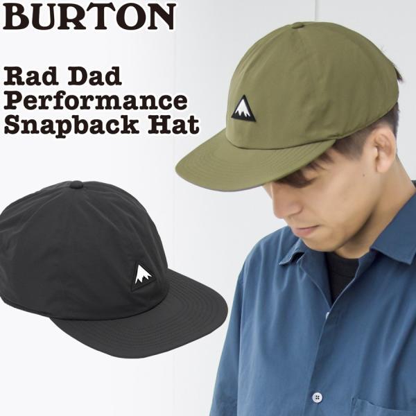 帽子 BURTON バートン Burton Rad Dad Performance Snapback Hat キャップ|2m50cm