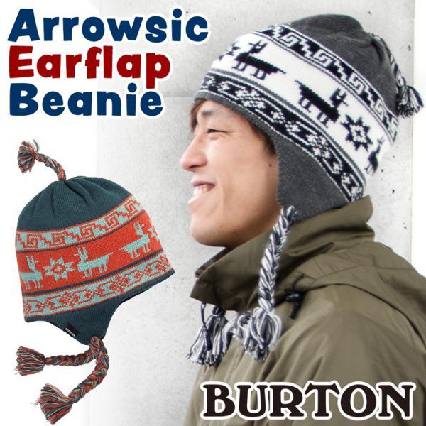 帽子 BURTON バートン Arrowsic Earflap Beanie アロージック イヤーフラップ ビーニー ニット帽|2m50cm