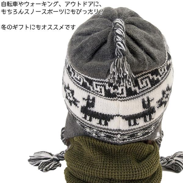 帽子 BURTON バートン Arrowsic Earflap Beanie アロージック イヤーフラップ ビーニー ニット帽|2m50cm|06