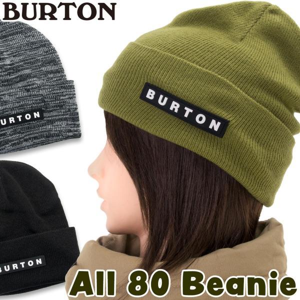 帽子 BURTON バートン All 80 Beanie オール 80 ビーニー ニット帽|2m50cm