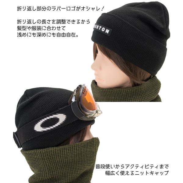 帽子 BURTON バートン All 80 Beanie オール 80 ビーニー ニット帽|2m50cm|03