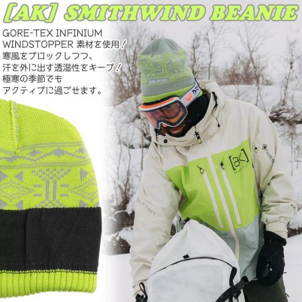 帽子 BURTON バートン  [ak] Smithwind Beanie スミスウィンド ビーニー ニット帽 2m50cm 02
