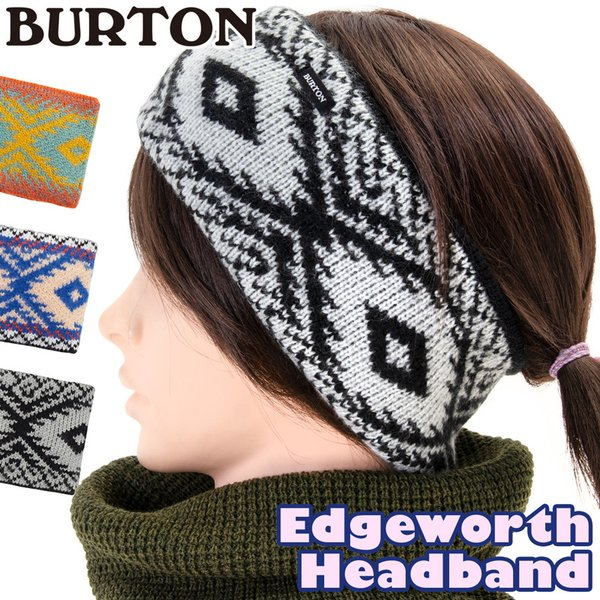 耳あて BURTON バートン Edgeworth Headband エッジワース ヘッドバンド|2m50cm
