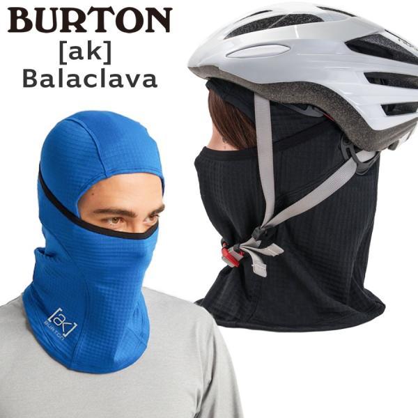 バラクラバ BURTON バートン ak Balaclava ヘルメットインナー|2m50cm