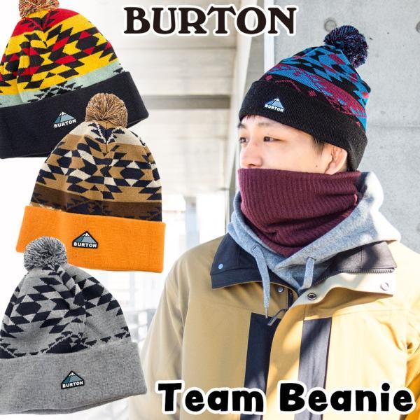 帽子 BURTON バートン Team Beanie チーム ビーニー ニット帽|2m50cm
