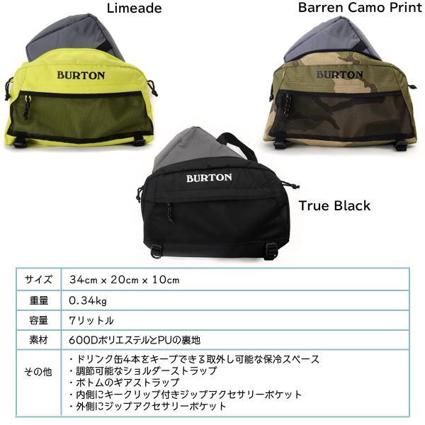 クーラーバッグ BURTON バートン Beeracuda Sling 7L Cooler Bag ビアラクーダ スリング|2m50cm|15