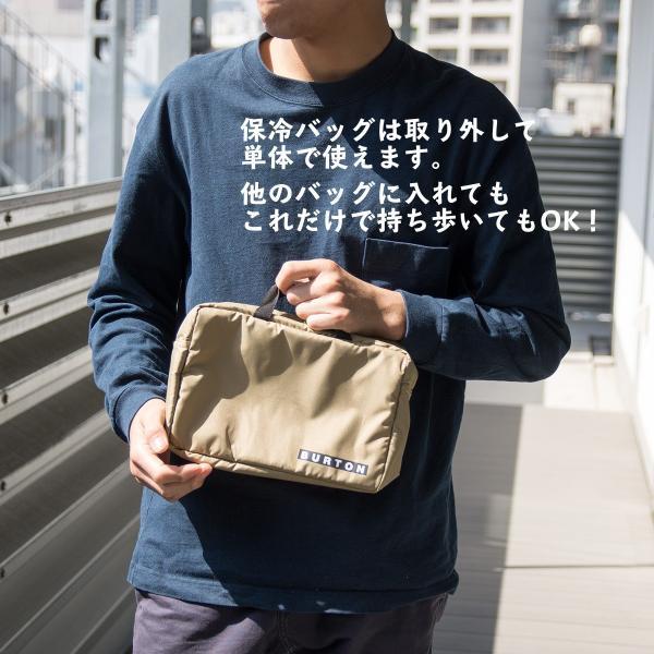 クーラーバッグ BURTON バートン Beeracuda Sling 7L Cooler Bag ビアラクーダ スリング|2m50cm|04