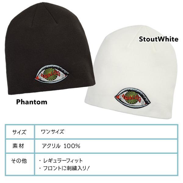 帽子 BURTON バートン Analog AG Beanie アナログ エージー ビーニー 2m50cm 02