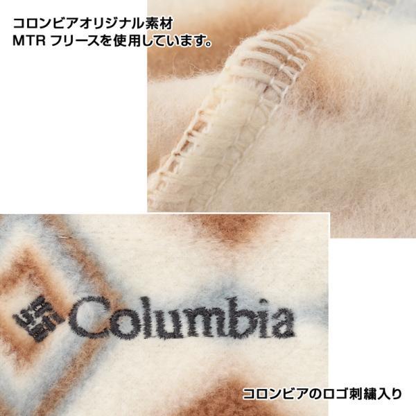 Columbia コロンビア ネックウォーマー バックアイスプリングスネックゲイター|2m50cm|09